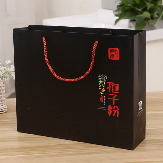 food grade high quality packaging UV effect paper bag